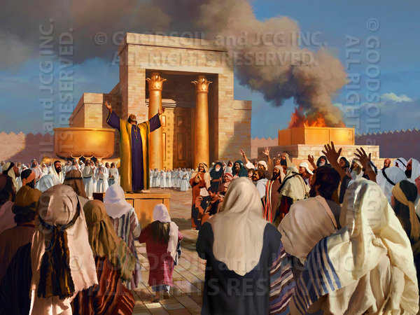 The Dedication Of The Solomon S Temple Christian Wall Art